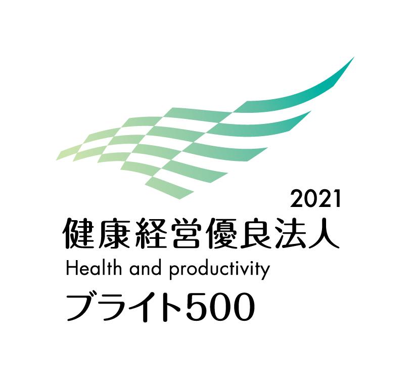 yuryo2021_bright500_4c_tate
